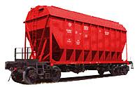 rail_nasipnoy-g